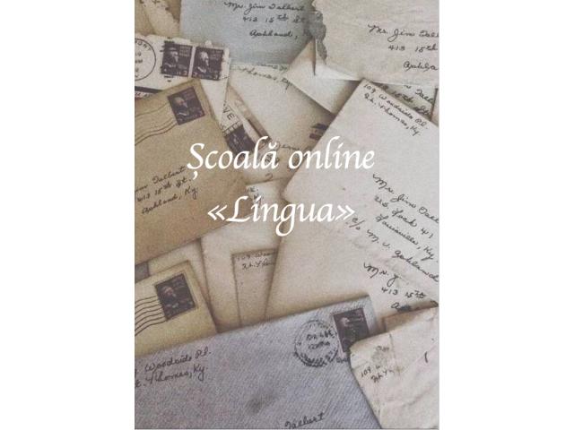 Lingua Course - 1