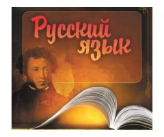 Andrei Alexandrovici - Imagine 2