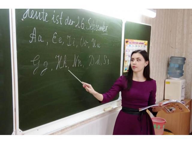 Iuliana Mihăilescu - 1